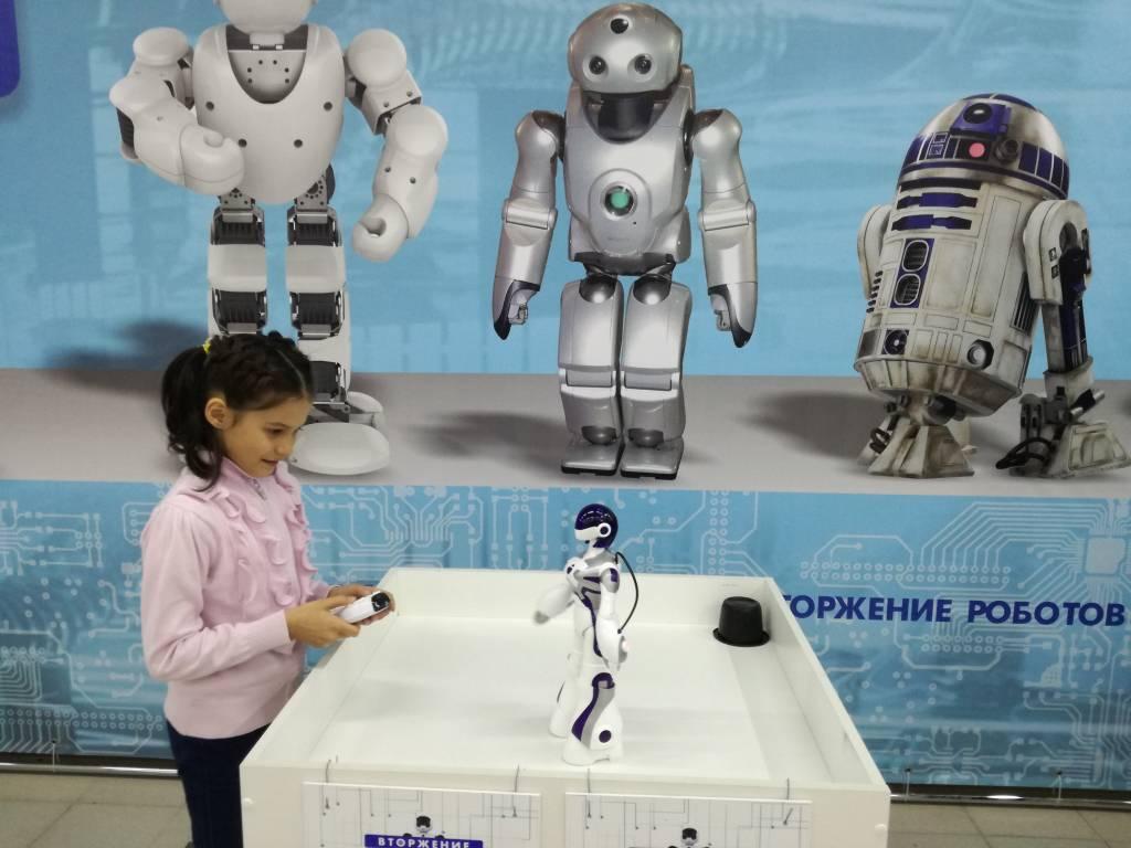 Выставка роботов нижний тагил