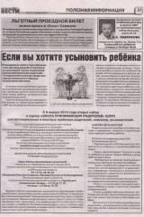 gazeta_3