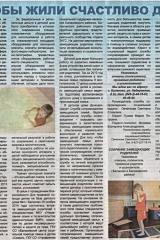 gazeta_7