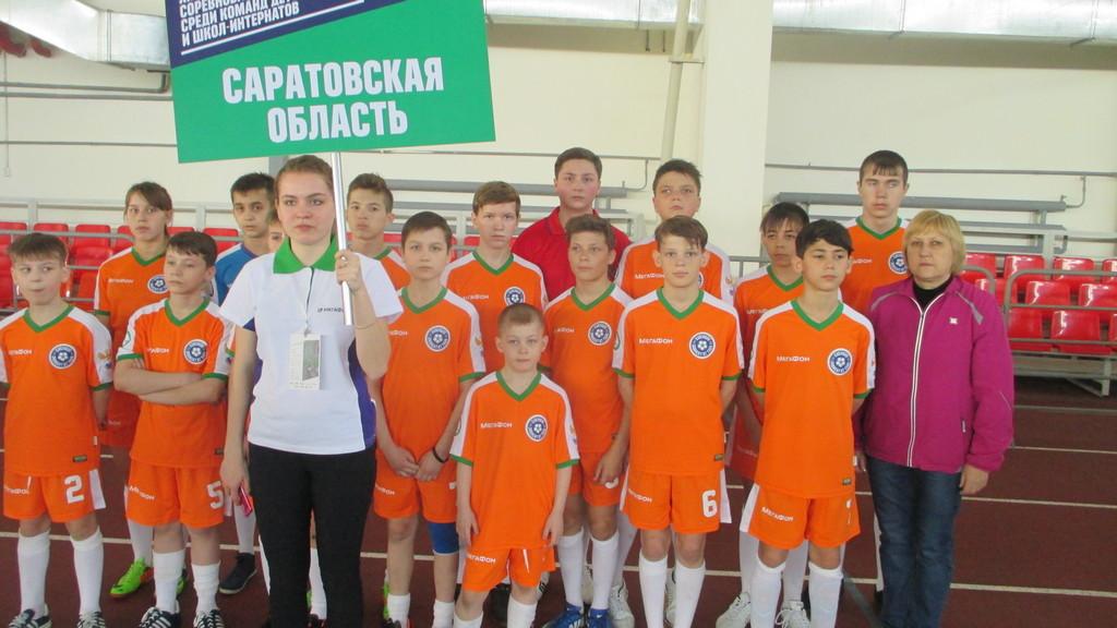 Соревнования по мини – футболу в г. Казани