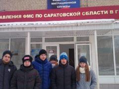 Экскурсия в УФМС