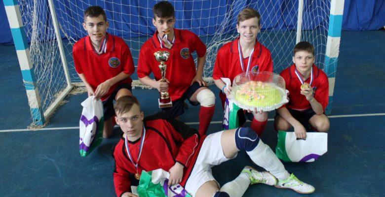 Областные соревнования по мини-футболу